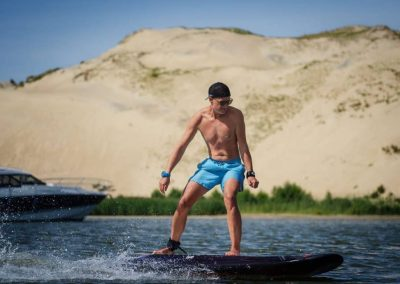 eSurfing - Apie mus